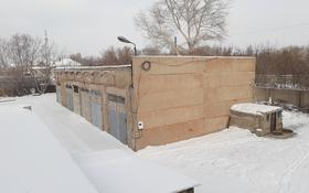 Промбаза 20 соток, Лесозавод ракетная 5/2 за 27 млн 〒 в Павлодаре