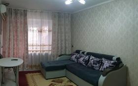 2-комнатная квартира, 50 м², 3/3 этаж посуточно, Байтурсынова 9 — проспект Тауке хана за 10 000 〒 в Шымкенте, Аль-Фарабийский р-н
