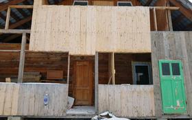 5-комнатный дом, 220 м², 10 сот., Боровая за 6.9 млн 〒 в Риддере