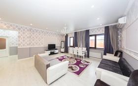 4-комнатная квартира, 160.5 м², 2/6 этаж, Умай ана 10 за 135 млн 〒 в Нур-Султане (Астана), Есильский р-н