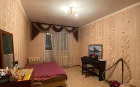 3-комнатная квартира, 76 м², 5/13 этаж, Тархана 9 за 25.3 млн 〒 в Нур-Султане (Астана), р-н Байконур