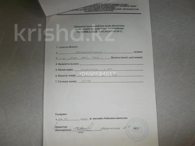 Дача с участком в 8 сот., Кок Лай Сай за 2.2 млн 〒 в Кок-лай-сае — фото 17