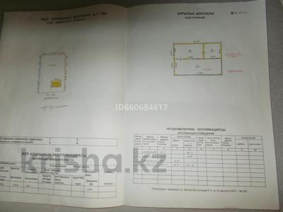 Дача с участком в 8 сот., Кок Лай Сай за 2.2 млн 〒 в Кок-лай-сае — фото 18