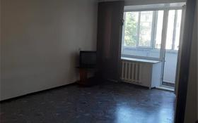 1-комнатная квартира, 32 м², 4/5 этаж помесячно, Франко — Парковая за 40 000 〒 в Рудном