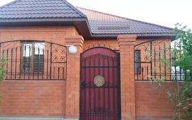 5-комнатный дом, 192 м², 10 сот., мкр Самал, Мкр. Жеруык 22 за 45 млн 〒 в Атырау, мкр Самал