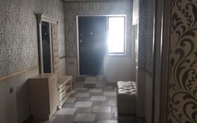 4-комнатная квартира, 152.5 м², 1/4 этаж, 29-й мкр 203/2 за 42 млн 〒 в Актау, 29-й мкр
