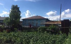 3-комнатный дом, 49 м², 14 сот., Набережная за 25 млн 〒 в Щучинске