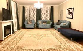4-комнатная квартира, 204 м², 5/9 этаж, Сарайшык за 74 млн 〒 в Нур-Султане (Астана), Есиль р-н