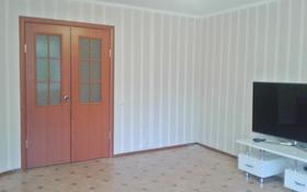 3-комнатная квартира, 64 м², 3/9 этаж, проспект Евразия за 13.5 млн 〒 в Уральске
