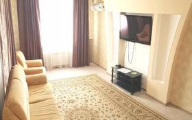 3-комнатная квартира, 100 м², 4/12 этаж посуточно, 17-й мкр 7 за 15 000 〒 в Актау, 17-й мкр