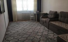 2-комнатная квартира, 61.5 м², 2/5 этаж, Мкр Коктем за 21 млн 〒 в Талдыкоргане