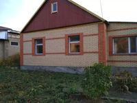 4-комнатный дом, 66 м², 4 сот.