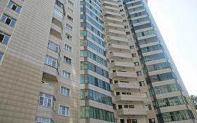 4-комнатная квартира, 137.9 м², 2/18 этаж, Курмангазы 145 — 95 за 61.6 млн 〒 в Алматы, Алмалинский р-н