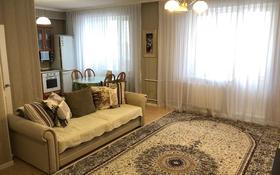 3-комнатная квартира, 87.5 м², 5/9 этаж, Крупской 24 за 42.7 млн 〒 в Атырау