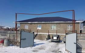 8-комнатный дом, 209 м², 6 сот., Бірлік 7 В за 17 млн 〒 в Айтей