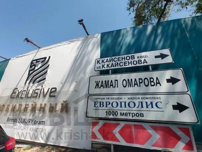 4-комнатная квартира, 200 м², 1/3 этаж, мкр Юбилейный, Мкр Юбилейный за 240 млн 〒 в Алматы, Медеуский р-н