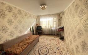 1-комнатная квартира, 33 м², 3/5 этаж, Шұғыла 19 за 4.2 млн 〒 в