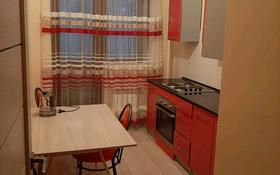 2-комнатная квартира, 71 м², 3/14 этаж помесячно, 17-й мкр 7 за 180 000 〒 в Актау, 17-й мкр