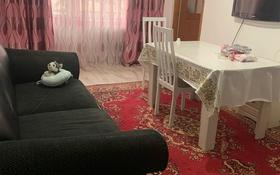 3-комнатная квартира, 48.6 м², 2/5 этаж, Абая 28а за 7.2 млн 〒 в