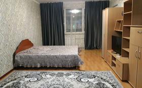 1-комнатная квартира, 50 м², 2/5 этаж посуточно, Каратал 18 — Жансугурова за 7 000 〒 в Талдыкоргане