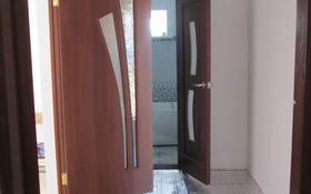 1-комнатный дом, 49 м², 8 сот., 11-я улица за 10 млн 〒 в Еркинкале