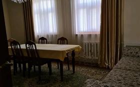 5-комнатный дом, 180 м², 10 сот., Омар юсупов за 35 млн 〒 в