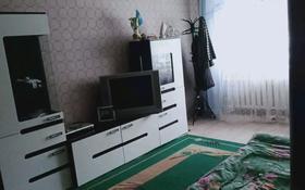 1-комнатная квартира, 30.3 м², 1/5 этаж, Ул.Мира 112/2 за 4 млн 〒 в Темиртау
