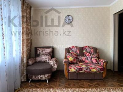 1-комнатная квартира, 35 м², 2 этаж посуточно, Центр,ЦУМ ул.Мира 87 87 за 6 000 〒 в Петропавловске — фото 8