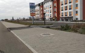 Участок 85 соток, Коргалжынское шоссе за 160 млн 〒 в Нур-Султане (Астане), Есильский р-н