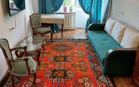 2-комнатная квартира, 45 м² помесячно, 1микр 4 за 120 000 〒 в Капчагае