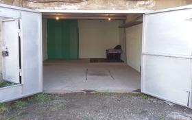 гараж за 700 000 〒 в Рудном