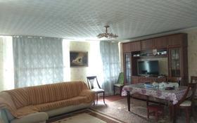 27-комнатный дом, 468 м², 4.68 сот., Николаева 20 за 19 млн 〒 в Топаре