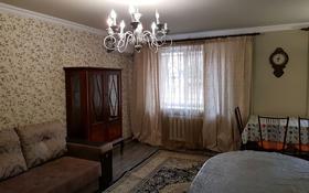 3-комнатная квартира, 62 м² помесячно, 1 микрорайон 3 за 130 000 〒 в Капчагае