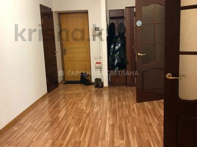 4-комнатная квартира, 160 м², 5/16 этаж, мкр Самал-2 98 — Достык за 120 млн 〒 в Алматы, Медеуский р-н — фото 5