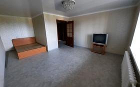 1-комнатная квартира, 45 м², 5/5 этаж, Валиханова 48А за 15.5 млн 〒 в Петропавловске