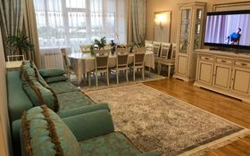5-комнатная квартира, 190 м², 7 этаж, Ерубаева 44/2 за 80 млн 〒 в Караганде, Казыбек би р-н