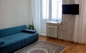 1-комнатная квартира, 29 м², 3/5 этаж, Лесная поляна 12 за 8.5 млн 〒 в Косшы