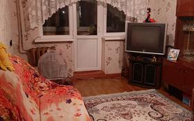 1-комнатная квартира, 29 м², 2/5 этаж, Жуагаш бытыра за 3.8 млн 〒 в Таразе