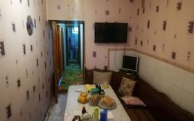 3-комнатная квартира, 72 м², 2/5 этаж, 6 мкр за 14.5 млн 〒 в Таразе