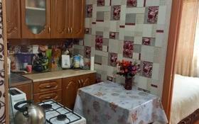 2-комнатная квартира, 36.5 м², 5/6 этаж, Мкр Васильковский 22 за 7.7 млн 〒 в Кокшетау