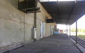 Промбаза 0.5134 га, Акбидай 10/1 за ~ 256.9 млн 〒 в Нур-Султане (Астана), Сарыарка р-н
