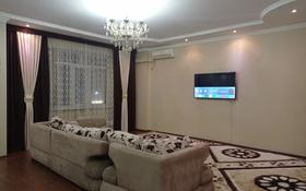 1-комнатная квартира, 75 м², 3/12 этаж, Кунаева 36 за 33.5 млн 〒 в Шымкенте, Аль-Фарабийский р-н