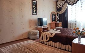 1-комнатная квартира, 50 м², 5/5 этаж посуточно, Каирбаева за 6 500 〒 в Павлодаре