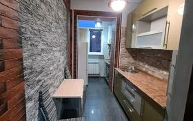 2-комнатная квартира, 42 м², 3/5 этаж, улица Аскарова 39 — Изуми за 17.7 млн 〒 в Шымкенте