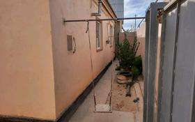 4-комнатный дом, 85 м², 5 сот., Рекон 635 за 9 млн 〒 в Актау