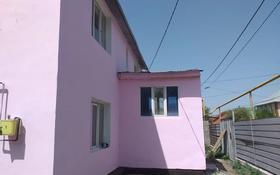 7-комнатный дом помесячно, 250 м², 9 сот., мкр Калкаман-2 18 — Токсин кулыбекова за 300 000 〒 в Алматы, Наурызбайский р-н