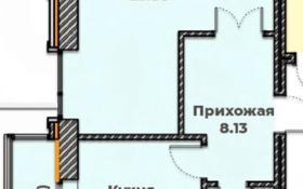 1-комнатная квартира, 49.23 м², 3/9 этаж, Туран — Орынбор за 16.5 млн 〒 в Нур-Султане (Астана), Есиль р-н