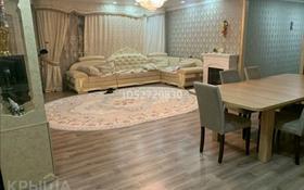 4-комнатный дом, 157.3 м², 12 сот., Российская за 34 млн 〒 в Павлодаре