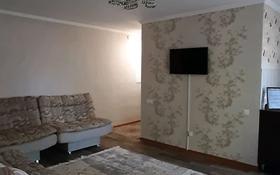 2-комнатная квартира, 49 м², 1/5 этаж посуточно, улица Протозанова 53 — Ауэзова за 10 000 〒 в Усть-Каменогорске