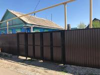3-комнатный дом, 64 м², 4 сот., Валиханова за 11.8 млн 〒 в Костанае